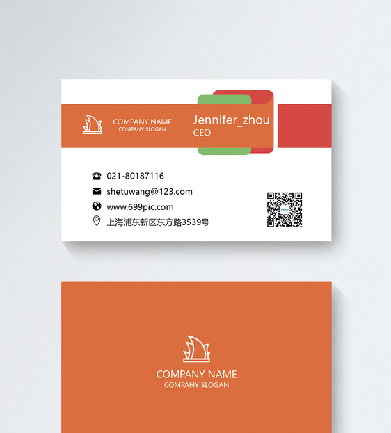 Carte De Visite Dynamique Orangeai Orange Vitality Business Card Design Image