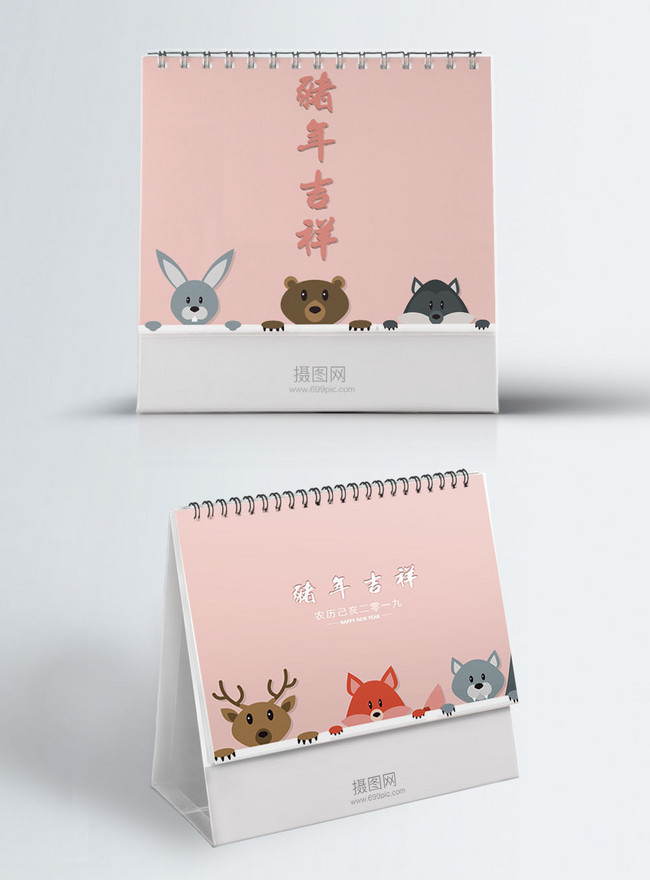 cartoon animal calendar