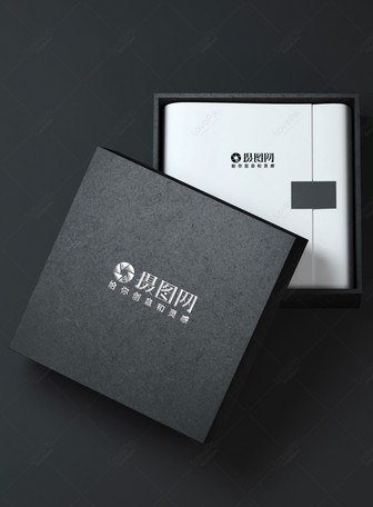 Prototype d'emballage de boîte-cadeau Modèles