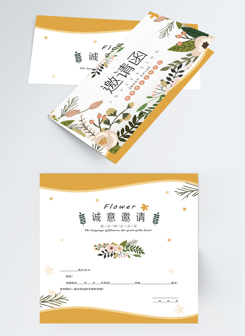 Invitation Letter For Flower Art Exhibition Template Image Picture