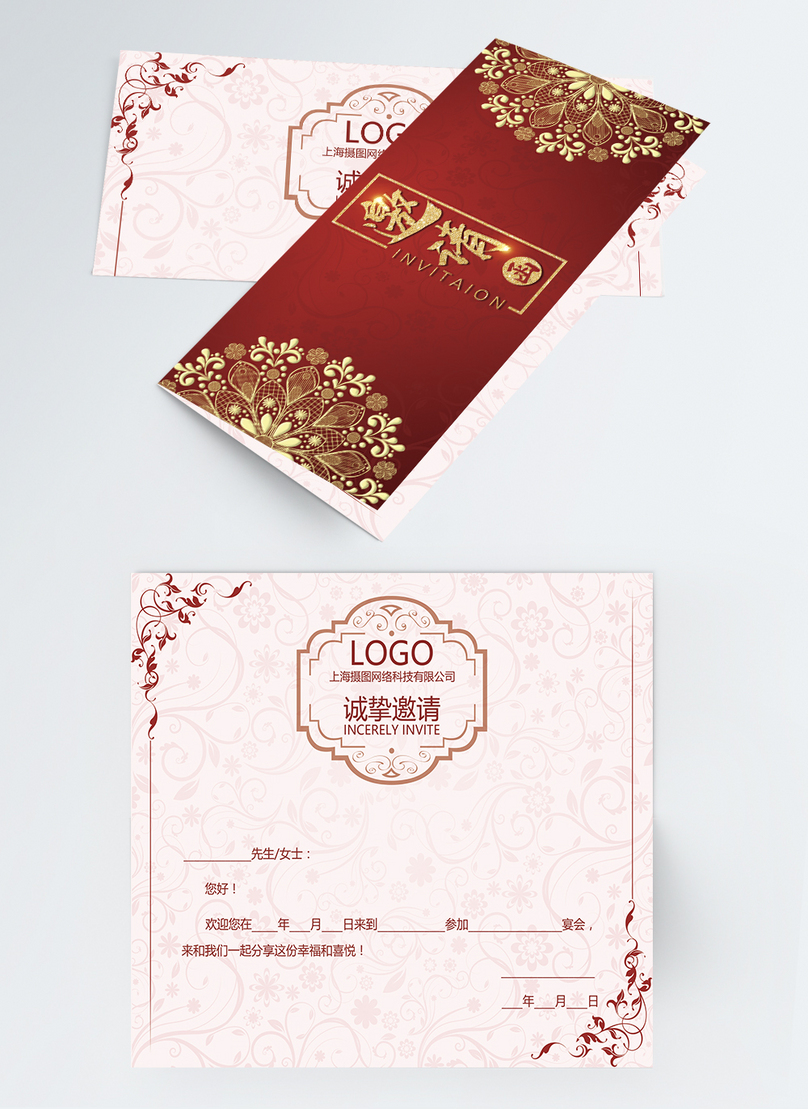 Red Annual Meeting Invitation Letter Template Image Picture Free