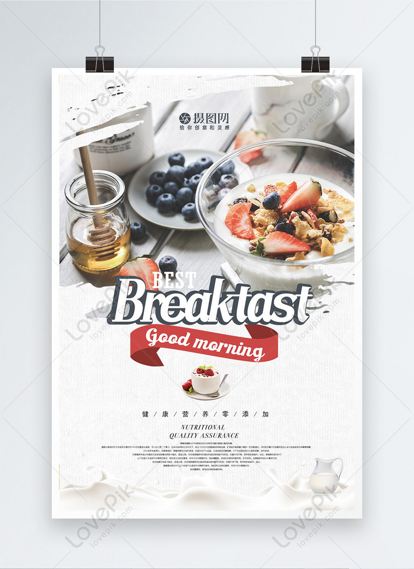 nutritious western breakfast simple posters