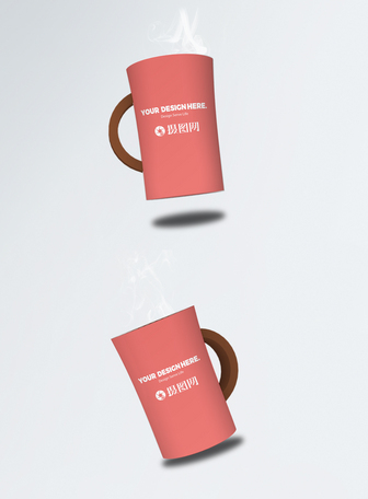 cup packaging mockup Templates