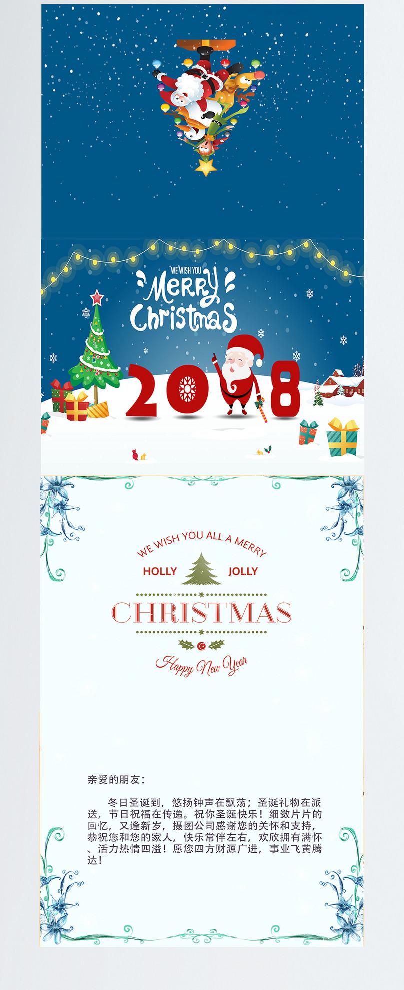 Templat Kad Ucapan Krismas Gambar Unduh Gratis Imej 400744512 Format Psd My Lovepik Com