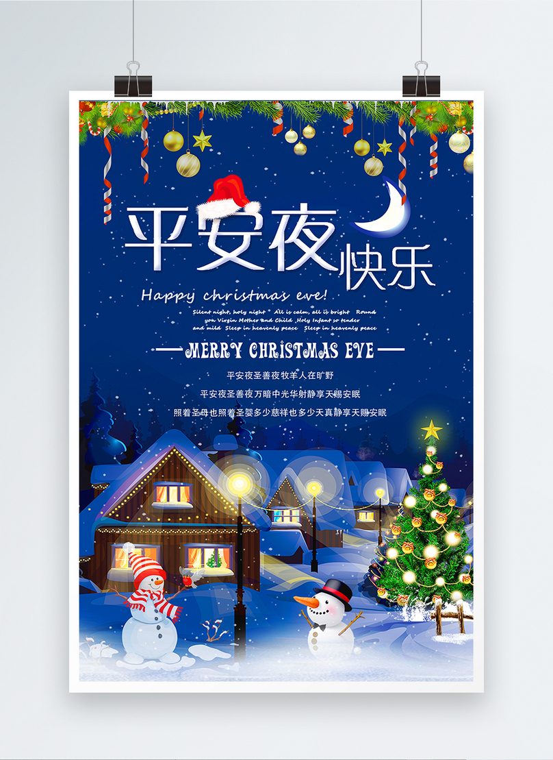 Happy merry christmas eve poster design