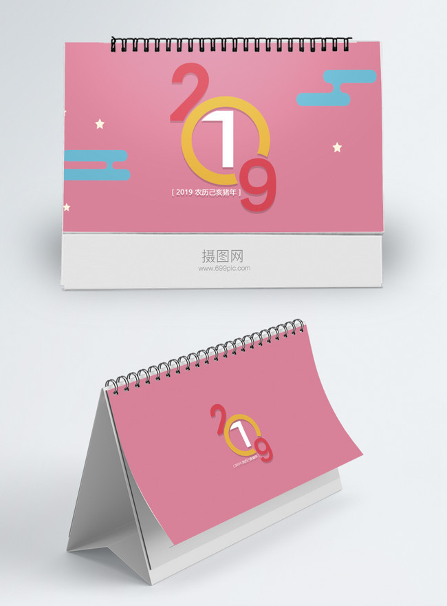 template for 2019 year of pig calendar