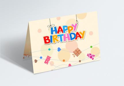53000 Greeting Card Template Hd Photos Free Download Lovepik Com