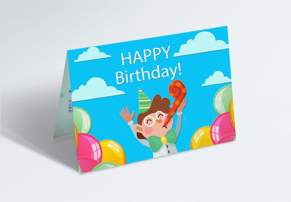 35000 Birthday Card Hd Photos Free Download Lovepik Com
