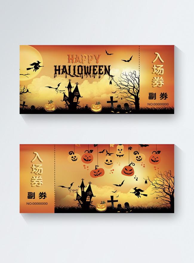 cadılar bayramı partisi biletleri