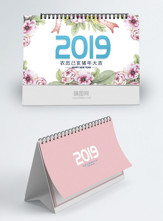 aesthetic plants and flowers calendar