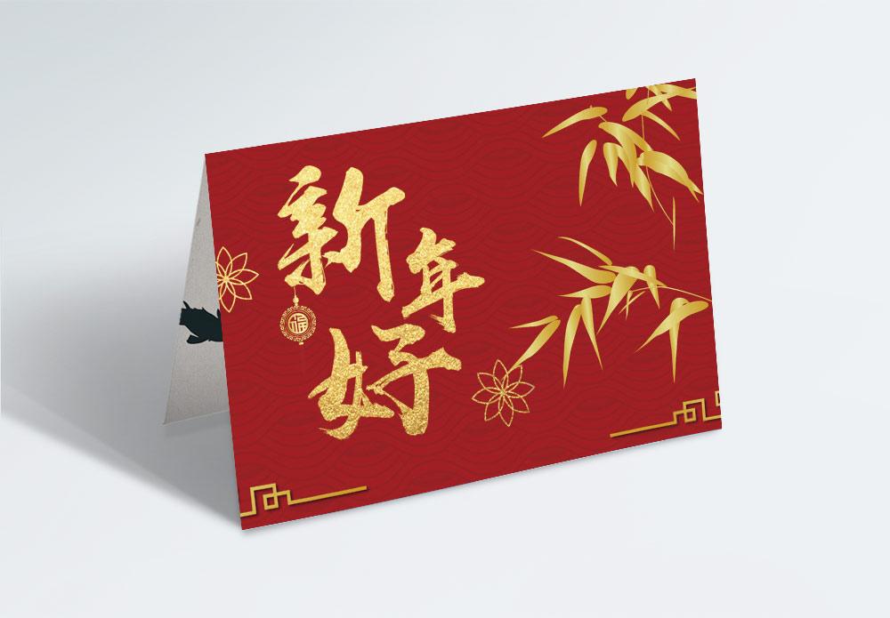 Сегментация поздравительных открыток
