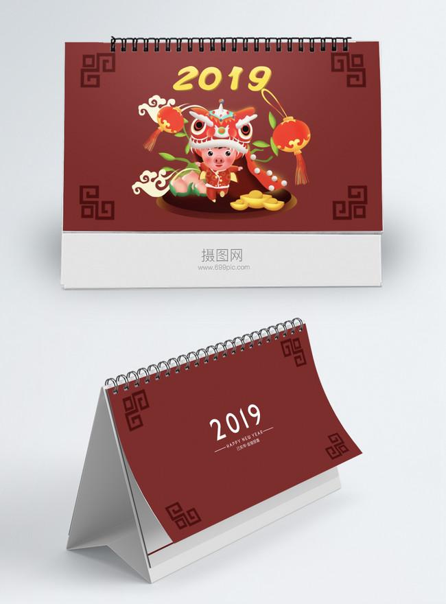 cartoon pig year calendar 2019