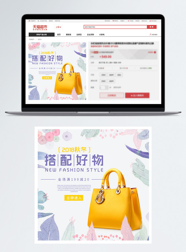 fashion womens bags promoting main map