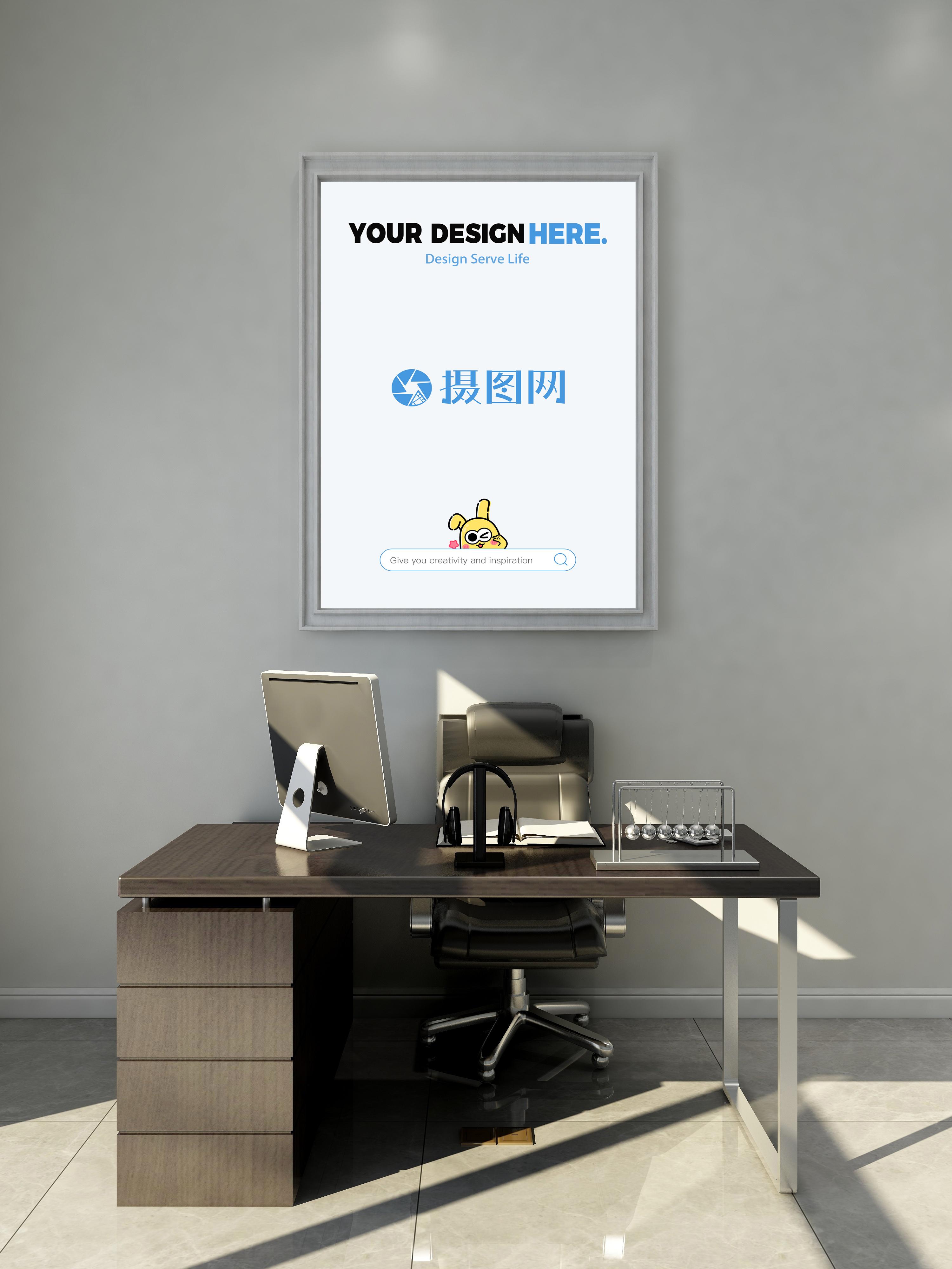 Máquina De Dibujo De Decoración De Oficina Imagen Descargarprf