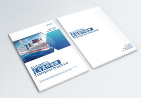 2435 logistics business brochure cover template images free download