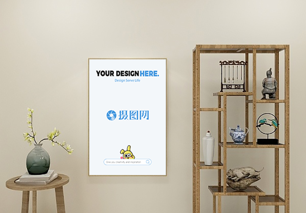 Home Interior Mockup Template Image Picture Free Download