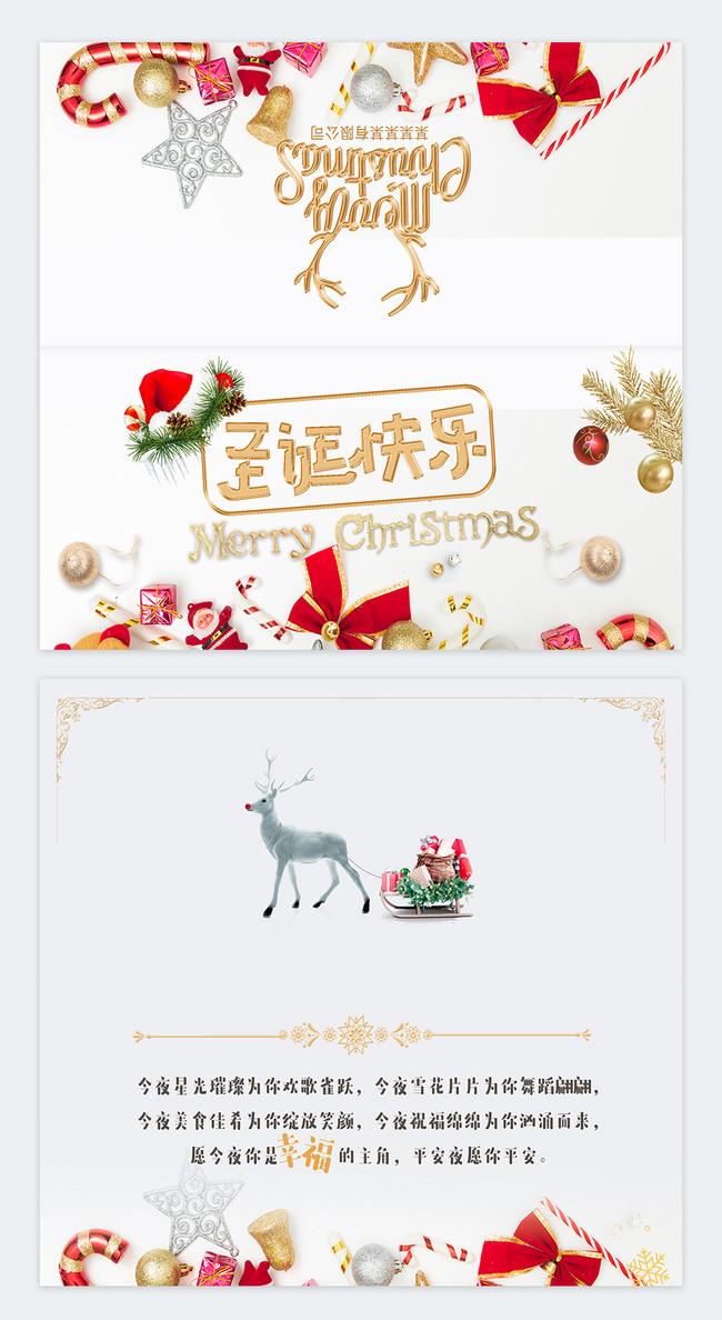 Selamat Hari Krismas Dan Kad Ucapan Selamat Gambar Unduh Gratis Imej 400802143 Format Psd Psd My Lovepik Com