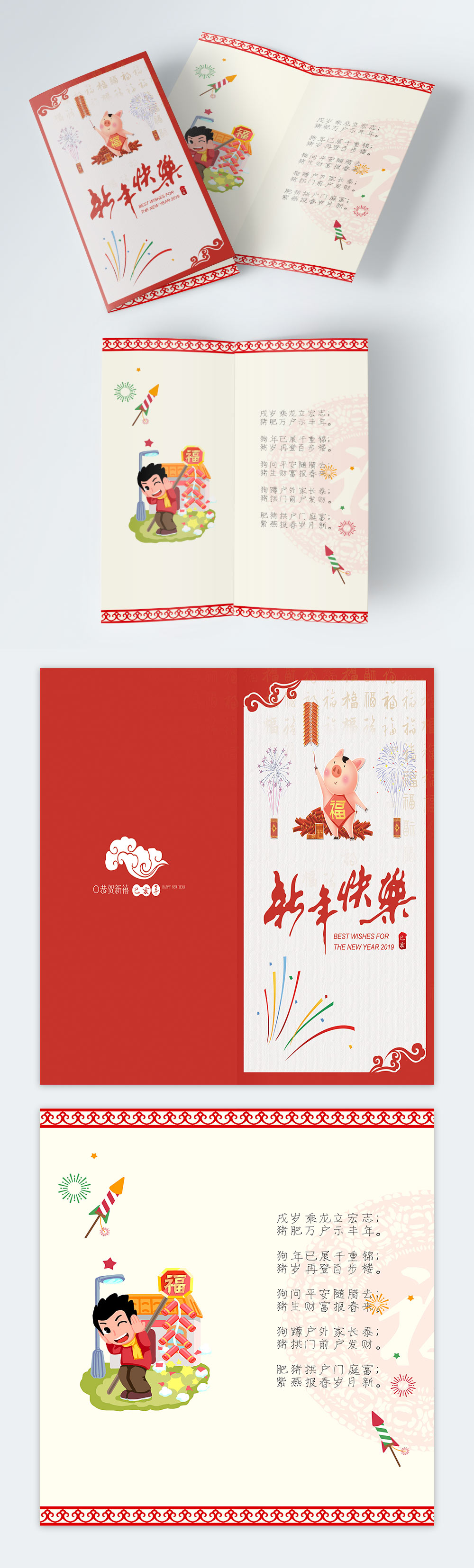orange red new year happy pig year card