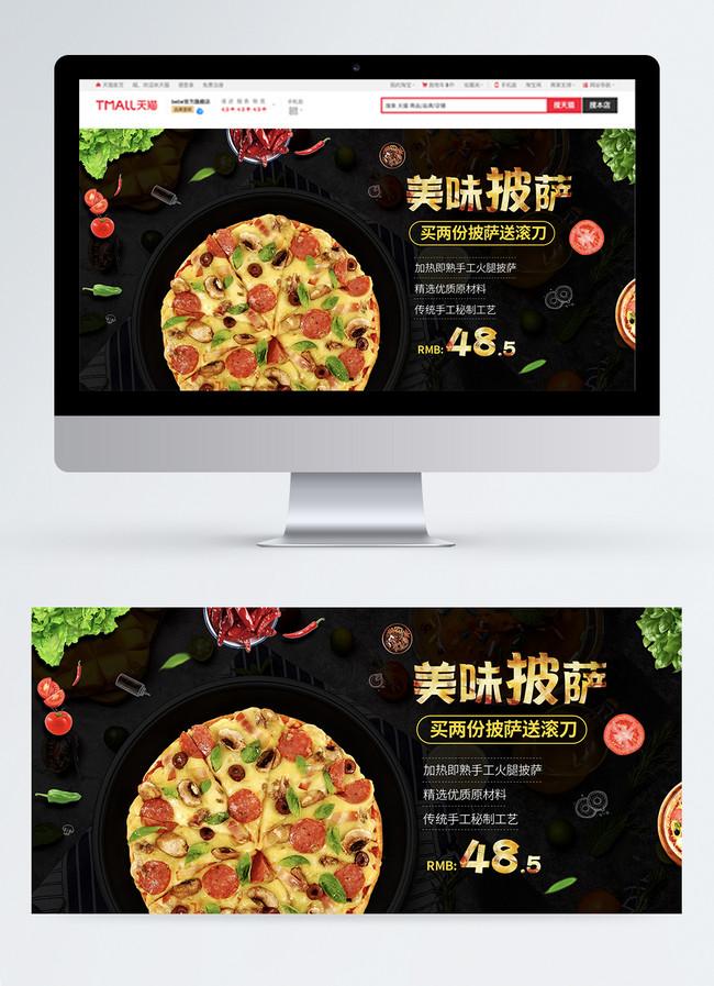 Pizza Promosi Makanan Banner Taobao Gambar Unduh Gratis Templat 400832801 Format Gambar Psd Lovepik Com