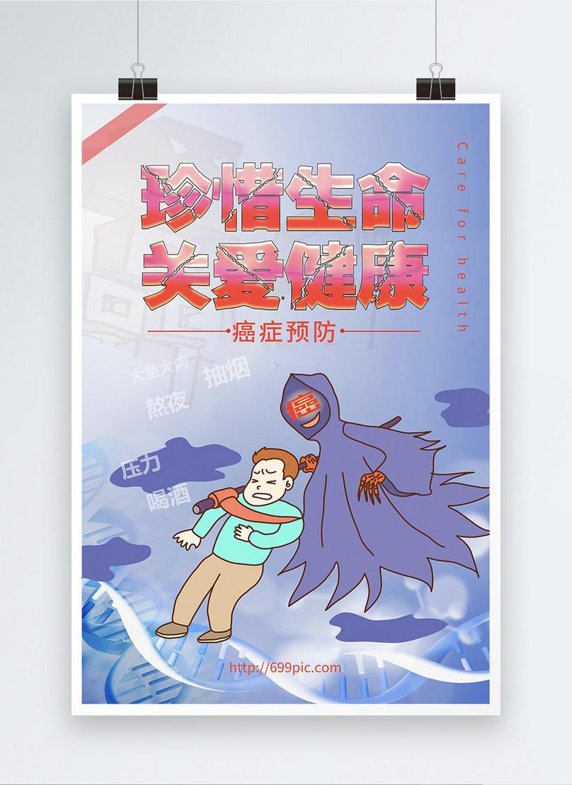 Contoh Poster Tentang Kesehatan Gigi - Contoh Poster Ku