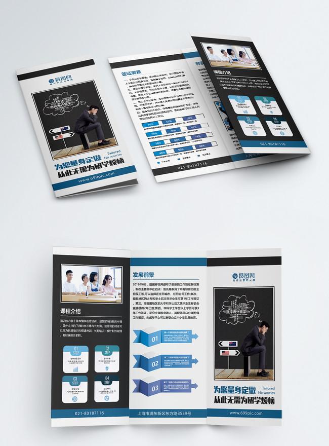 opuscolo blu semplice per studi allestero 30 di sconto