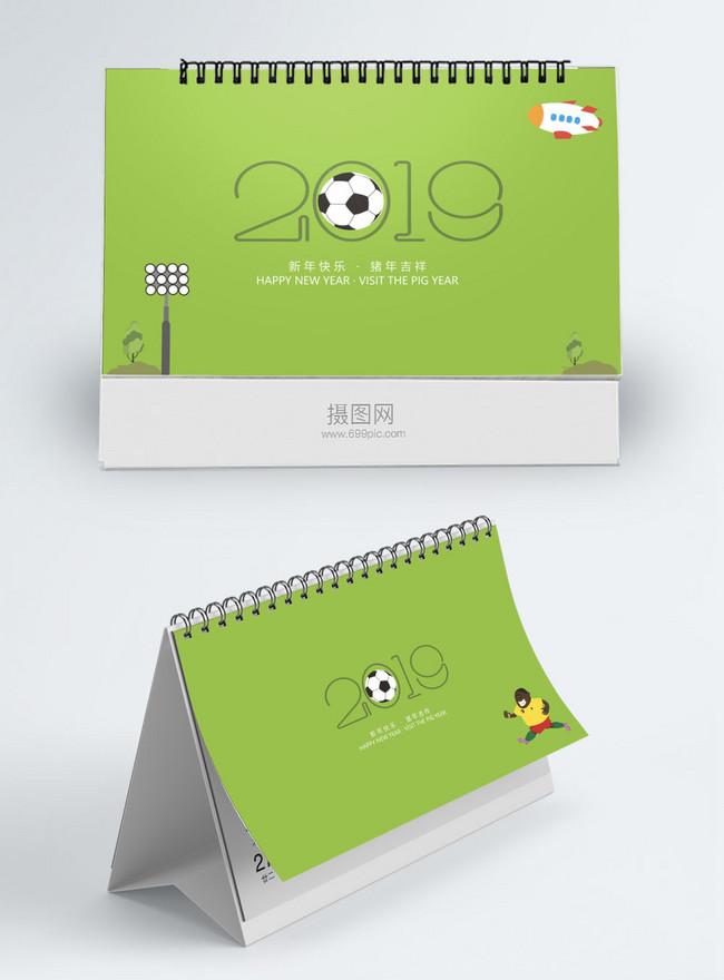 illustration of football calendar