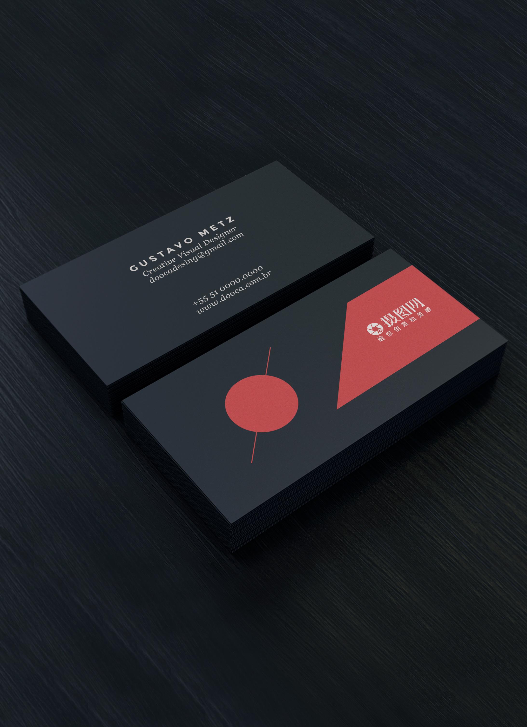 Maquette De Carte Visite Noire Classique