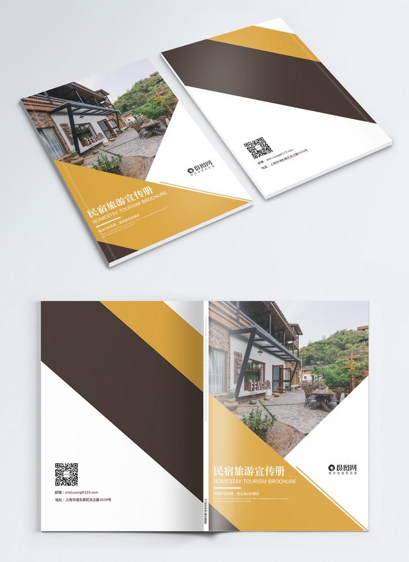 b b travelパンフレットパンフレットの表紙デザイン