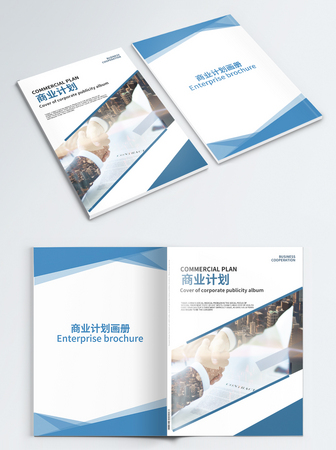 Creative digital business plan brochure cover template