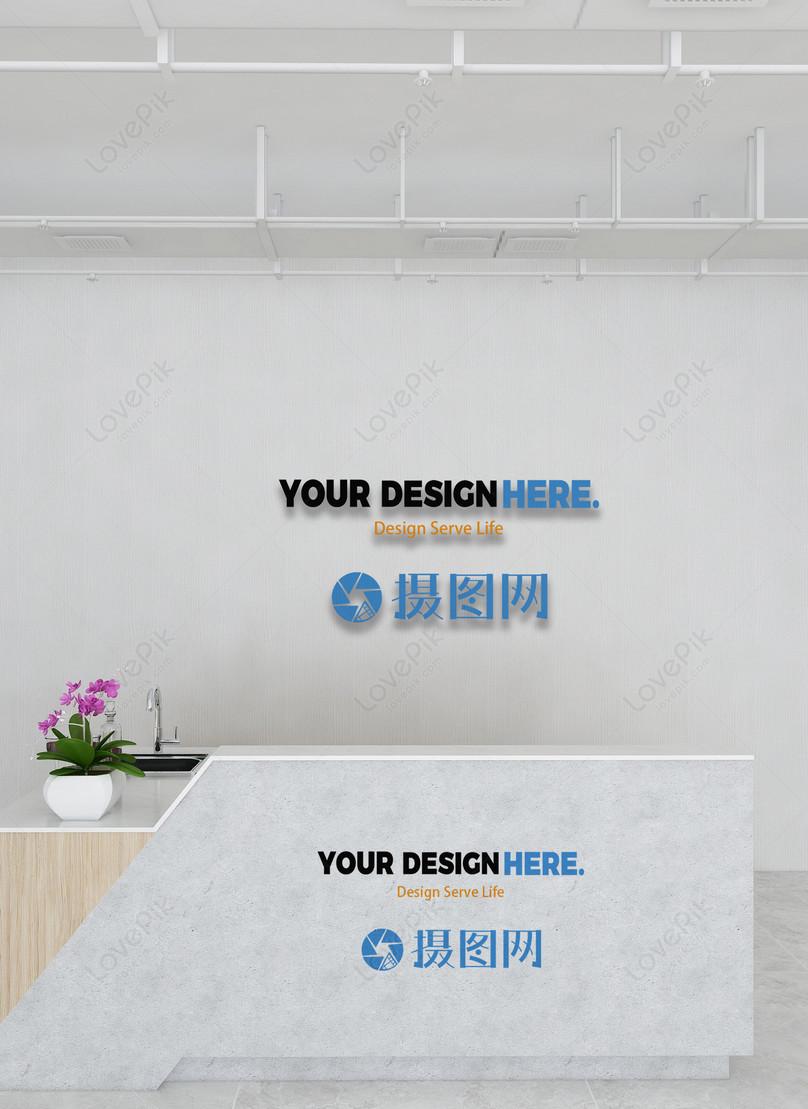 office front desk logo mockup