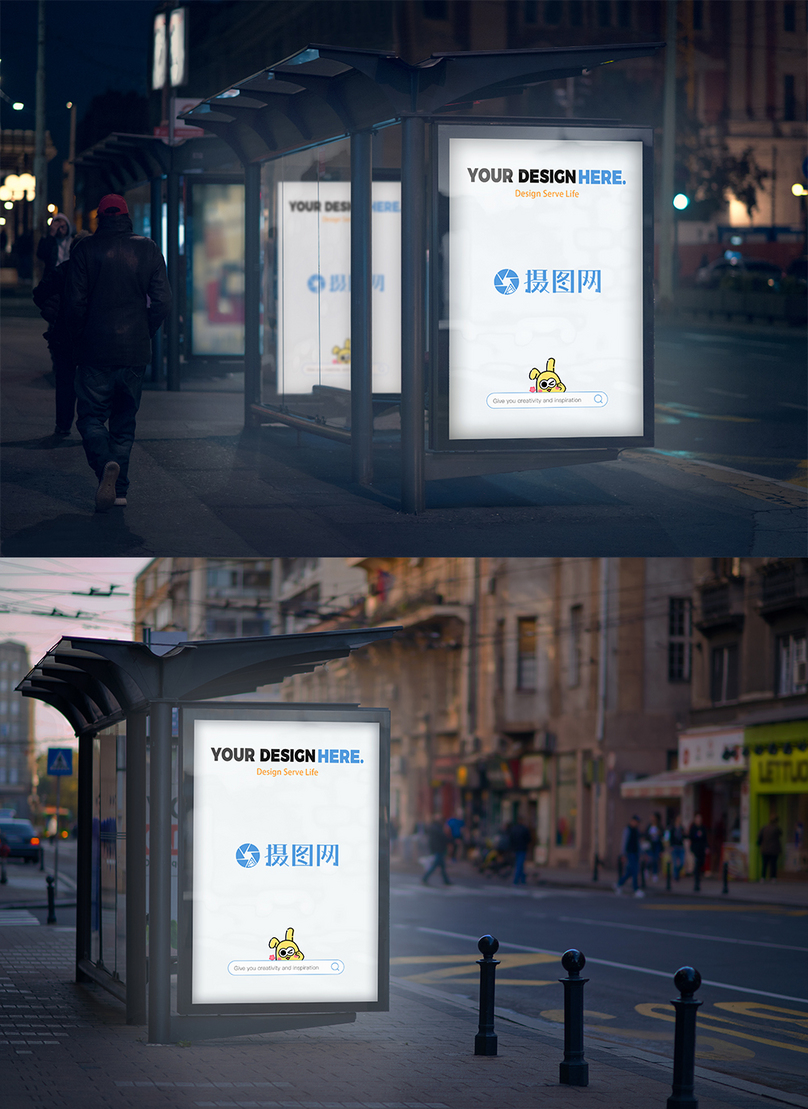 The mockup of advertising booth at night template image_picture free