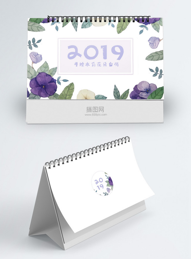 hand painted flower calendar for the year of pig