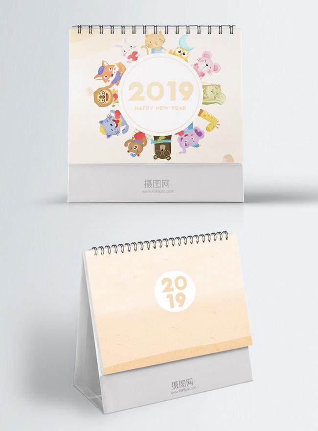 cute cartoon pig year calendar 2019