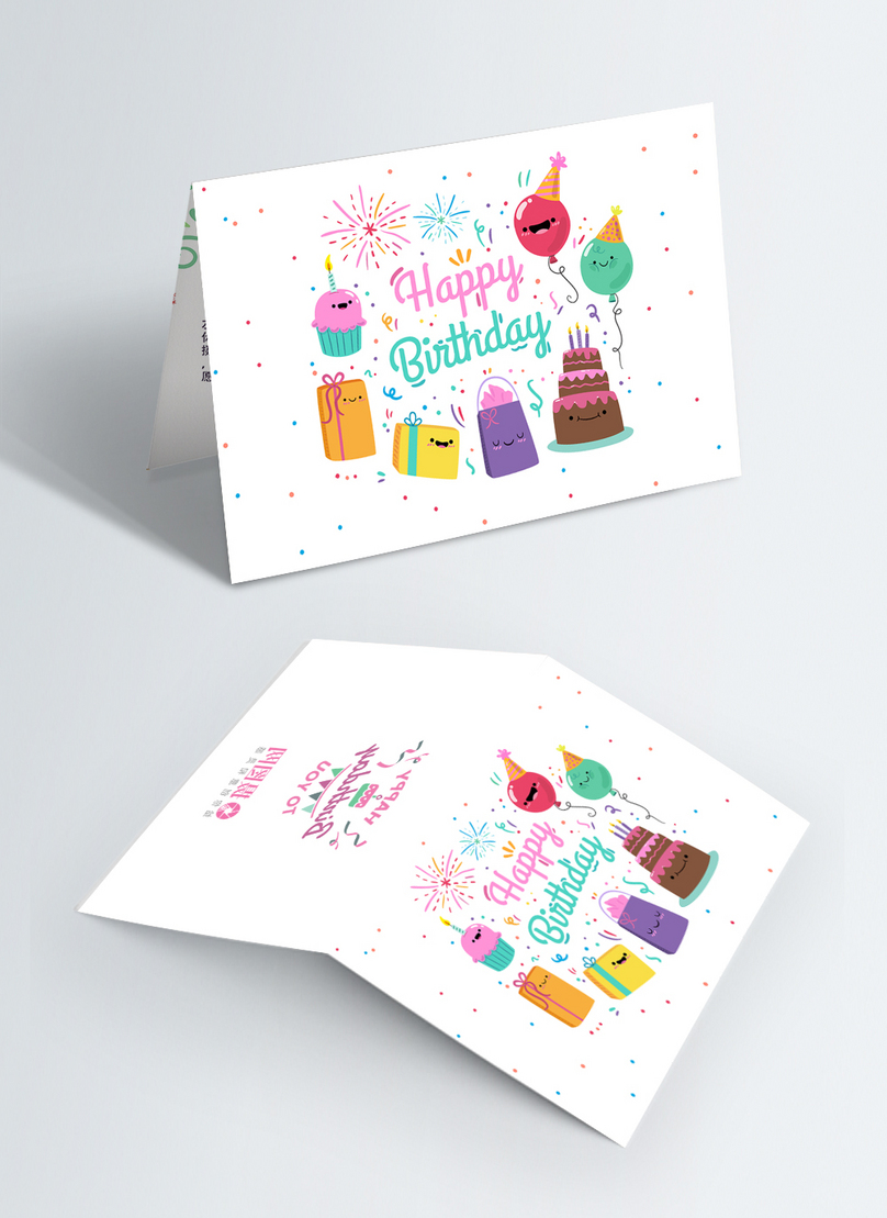 Happy Birthday Card Template Image Picture Free Download