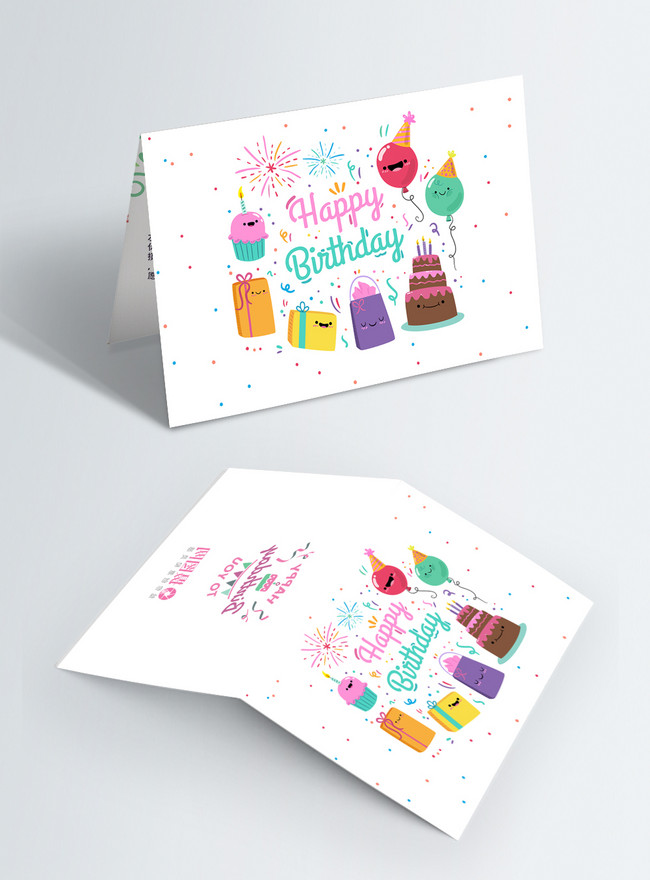 Happy Birthday Card Template Image Picture Free Download 400901648 Lovepik Com