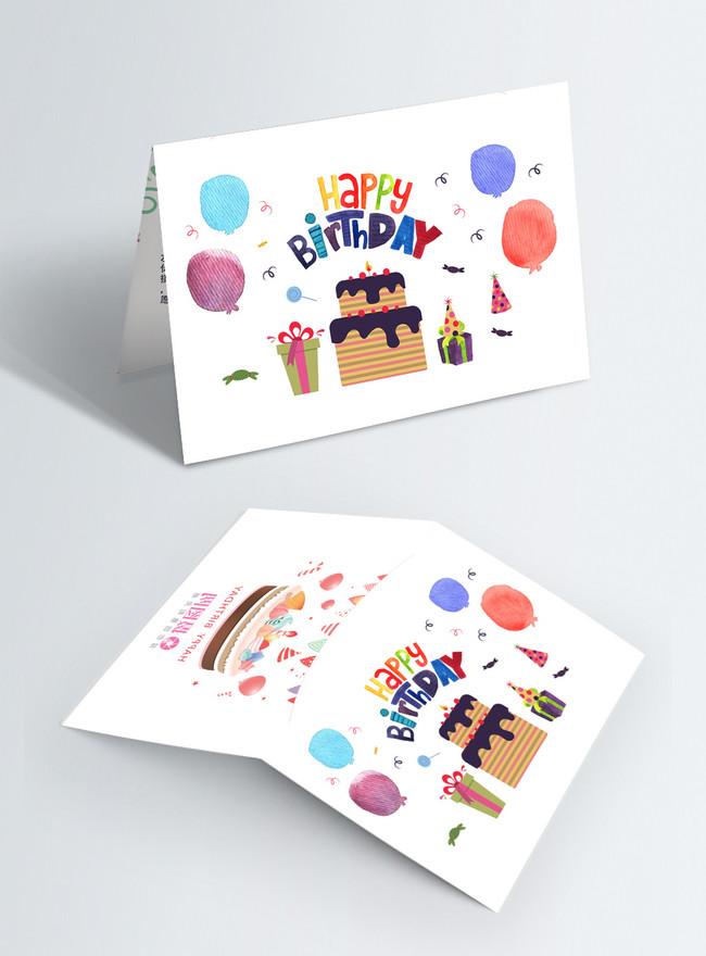 Kartu Ucapan Selamat Ulang Tahun Gambar Unduh Gratis Templat 400901650 Format Gambar Psd Lovepik Com