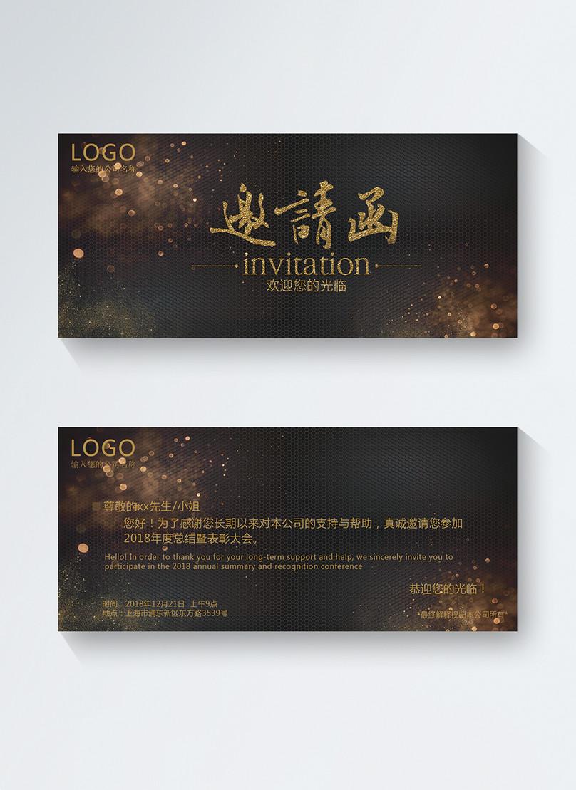 Design Of Black Gold Atmospheric Invitation Letter Template