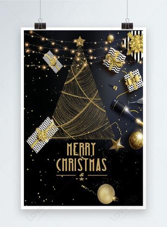 Disenyo ng Golden Beautiful Merry Christmas Poster Mga template