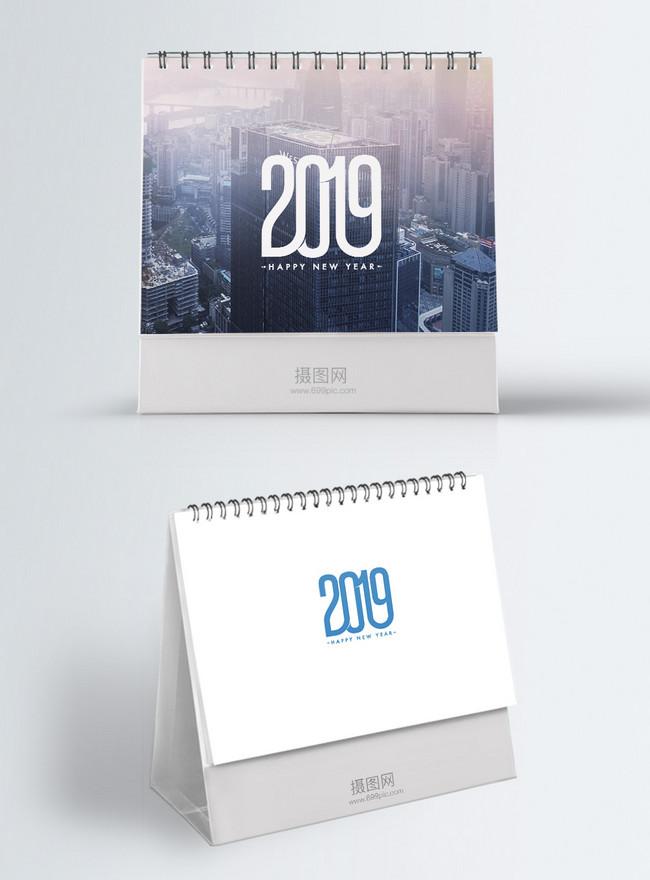 2019 urban calendar
