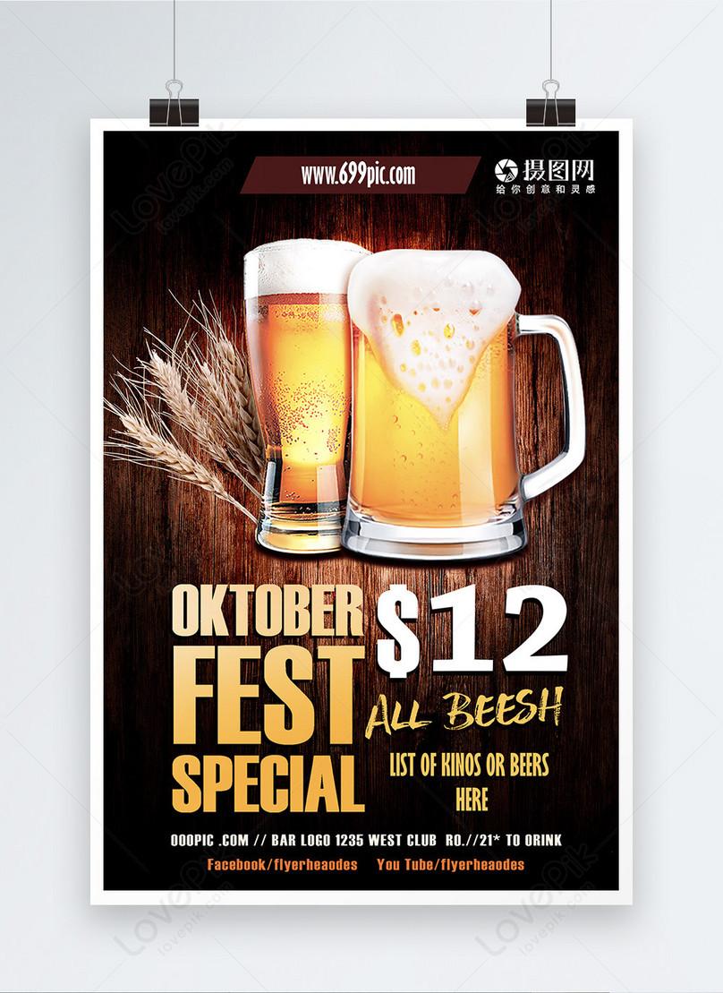 beer time limited promotion beer carnival season