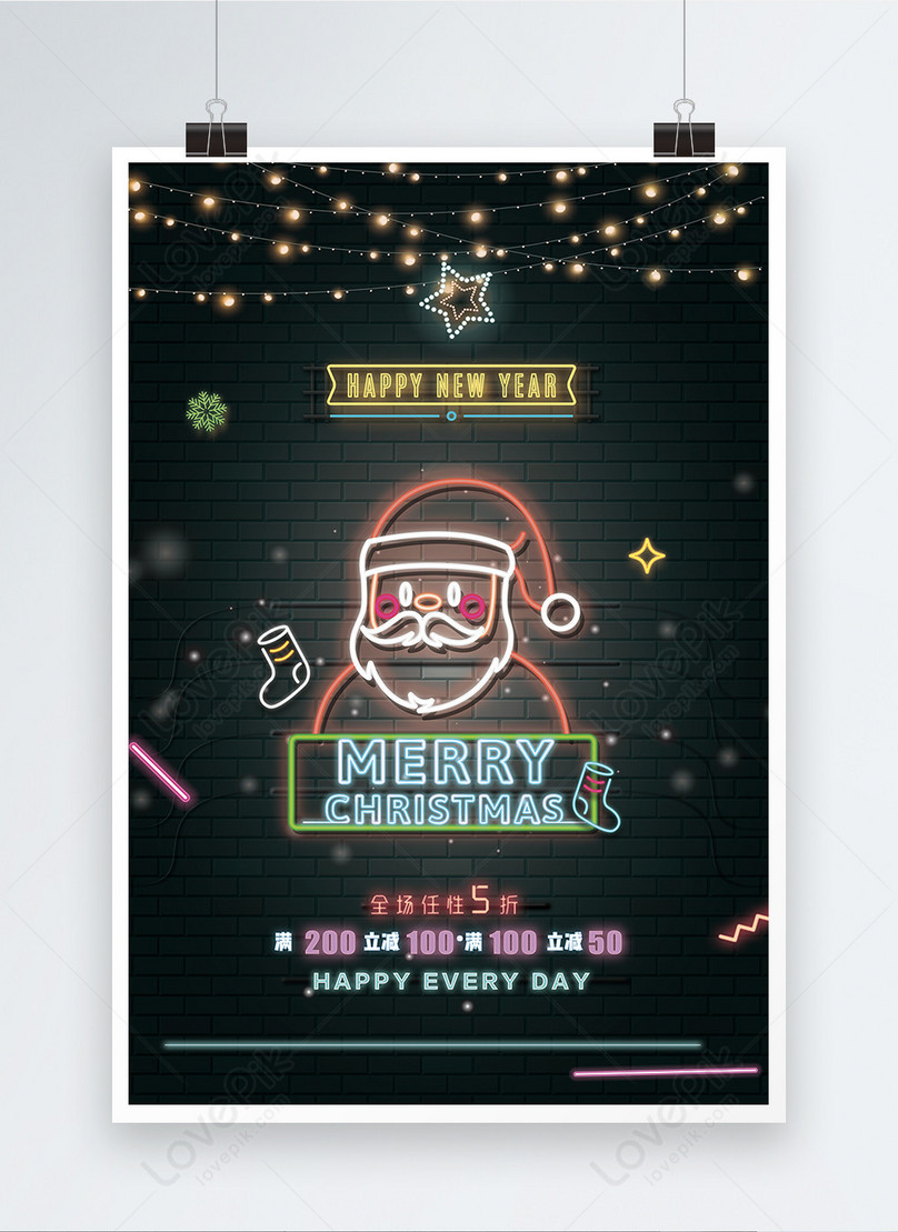 neon light creative poster