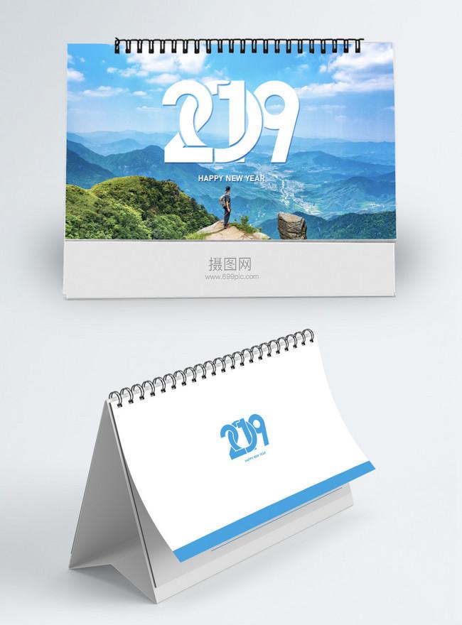 2019 landscape tourism calendar