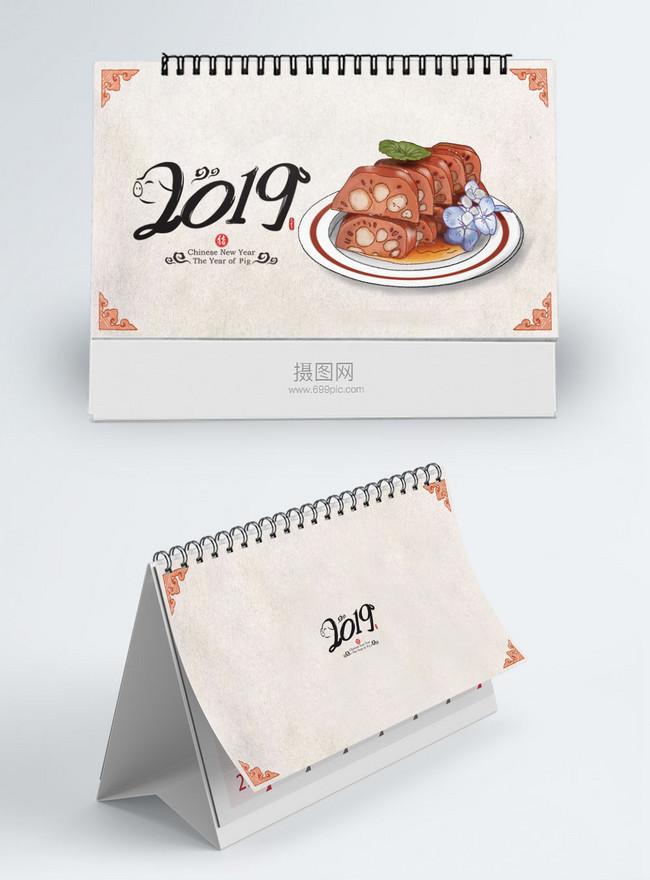 2019 hand painted gourmet calendar