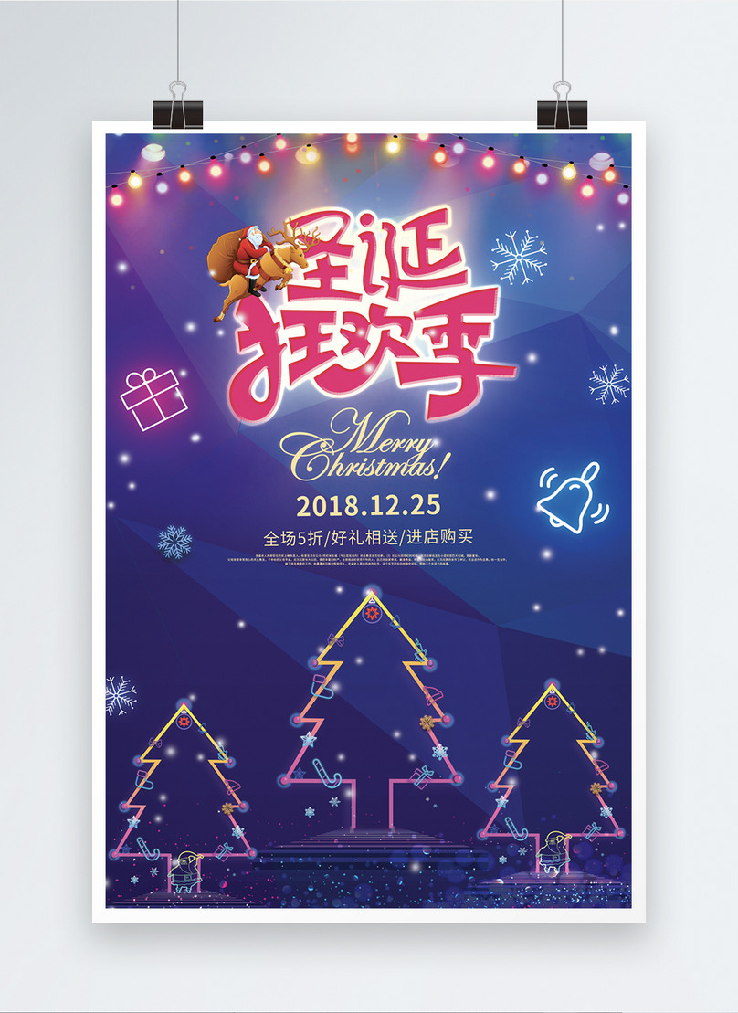 posters for christmas carnival of neon lamps