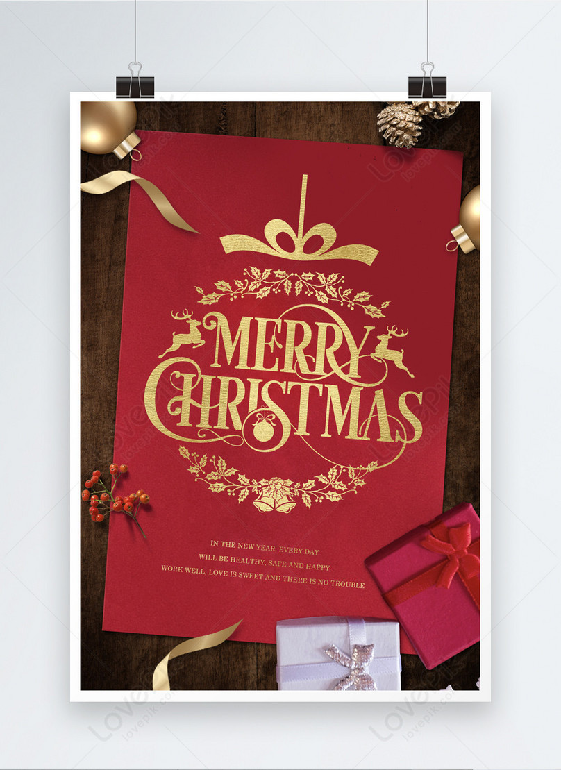red gold concise christmas english poster