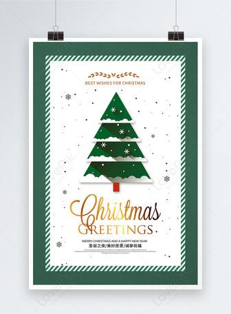 חג המולד הירוק עץ חג המולד תבניות