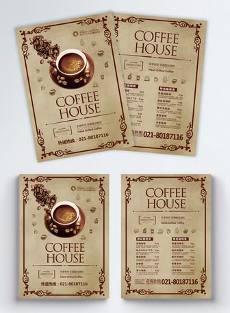 نشرة ترويج القهوة قوالب