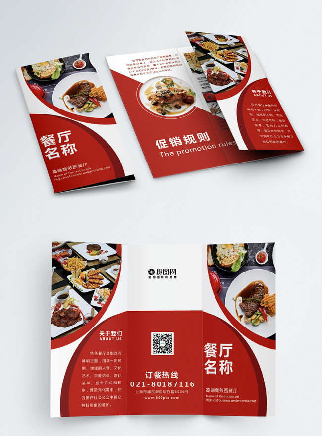 Menu Promosi Restoran Gourmet Tahun Baru Merah Meriah Diskon 30 Gambar Unduh Gratis Templat 400936841 Format Gambar Psd Lovepik Com
