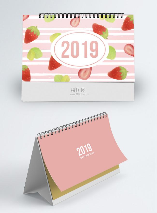2009 color hand painted fruit calendar