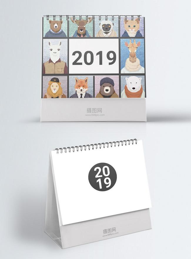 calendar of animal image of cartoon in 2019